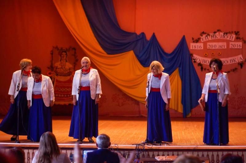 14445971_1099351040132987_3061606910086634442_n Килийский р-н: село Новосёловка с колоритом отметило 200-летний юбилей (ФОТО)