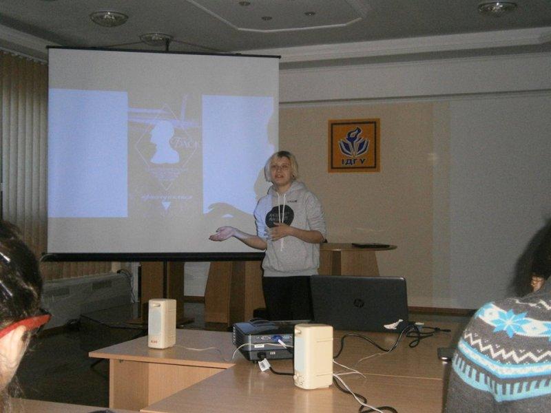 14469549_347046718969294_1970348147779660359_n Измаил: в ИГГУ волонтеры учили студентов создавать социальные проекты (ФОТО)