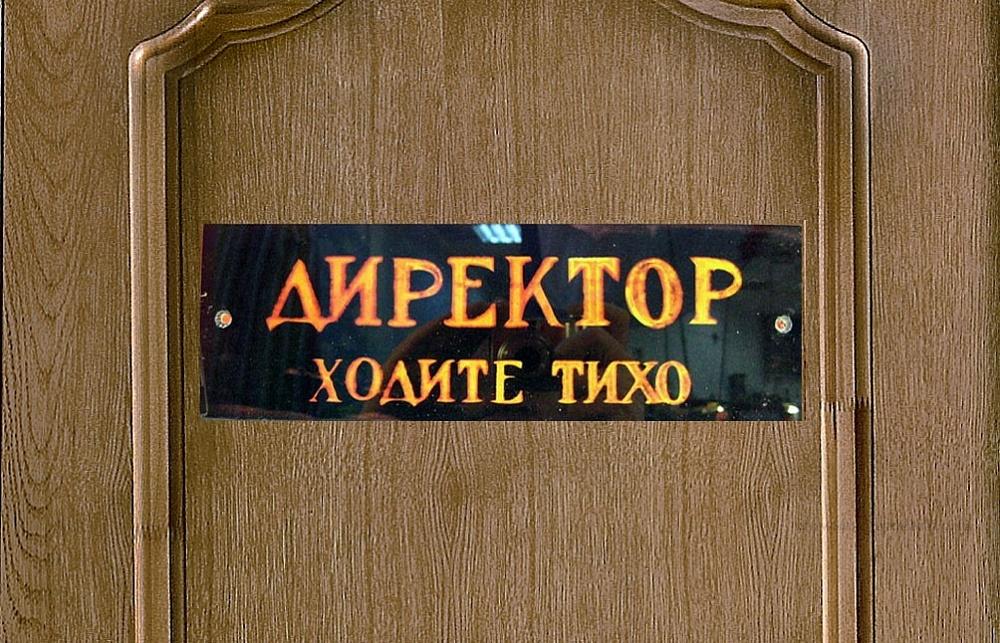 видео картинка с надписью на кабинет рисунком фасаде это