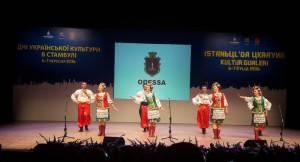 20160906_194343-300x162 Коллектив Дома культуры села Кубей представил Украину в Стамбуле