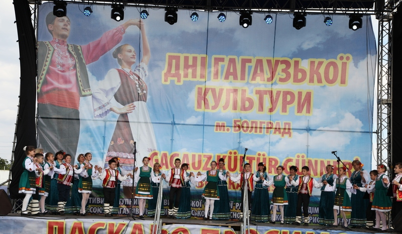 Фоторепортаж: в Болграде прошли Дни гагаузской культуры