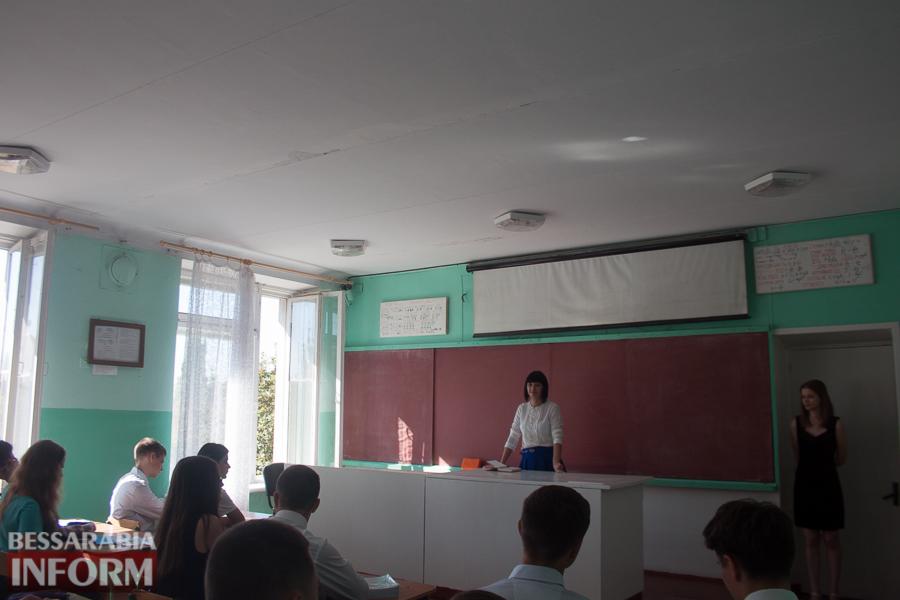 IMG_0847 1 сентября в школах Измаила раздался первый звонок (фоторепортаж)