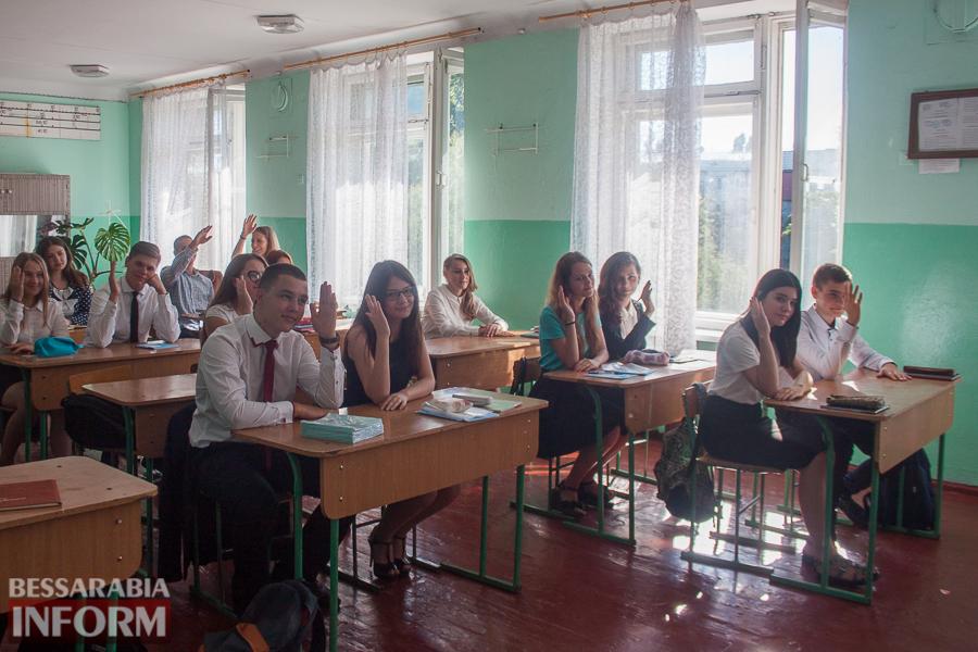 IMG_0851 1 сентября в школах Измаила раздался первый звонок (фоторепортаж)