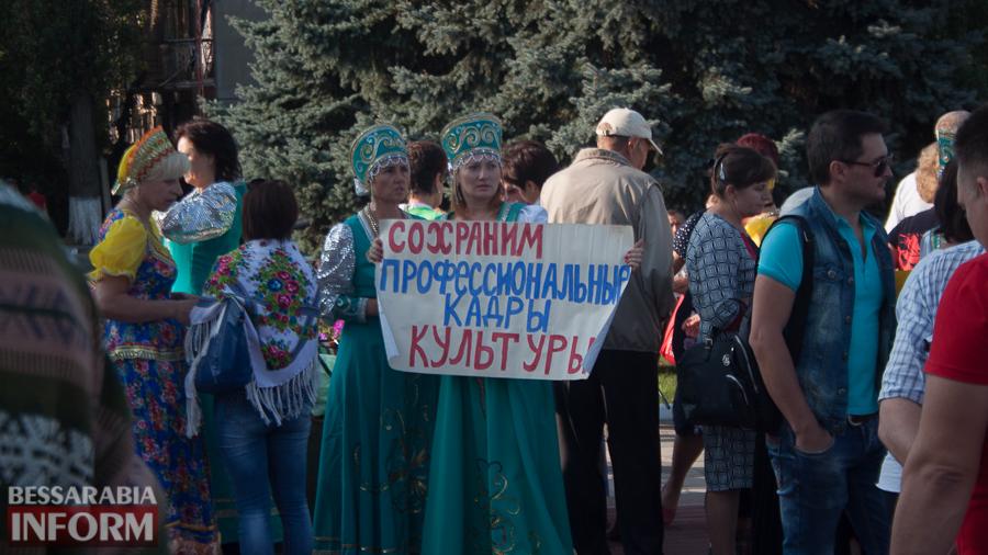 IMG_1596 В Измаиле прошел митинг в кокошниках: районные культработники выступили против действий РГА (ФОТО)
