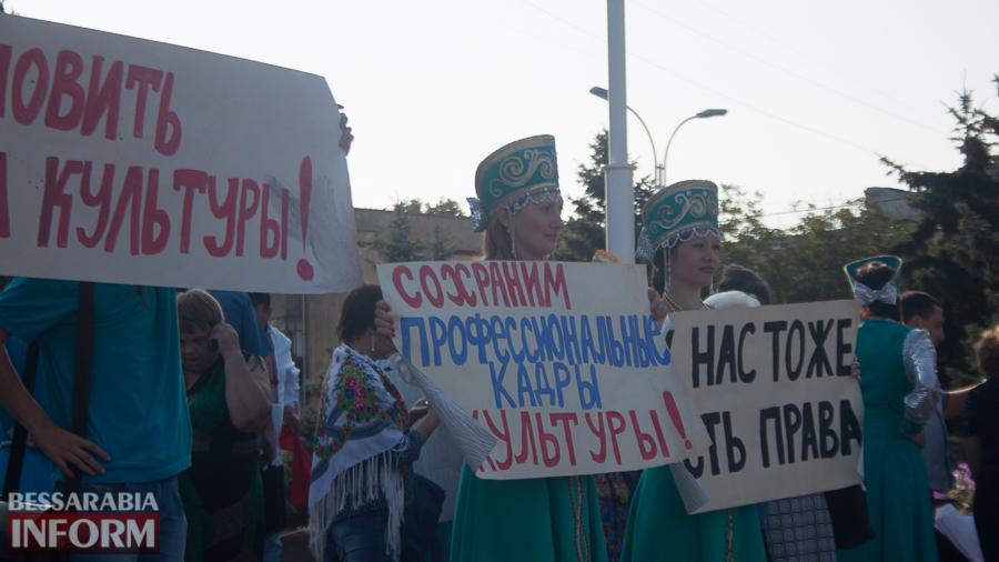 IMG_1603 В Измаиле прошел митинг в кокошниках: районные культработники выступили против действий РГА (ФОТО)