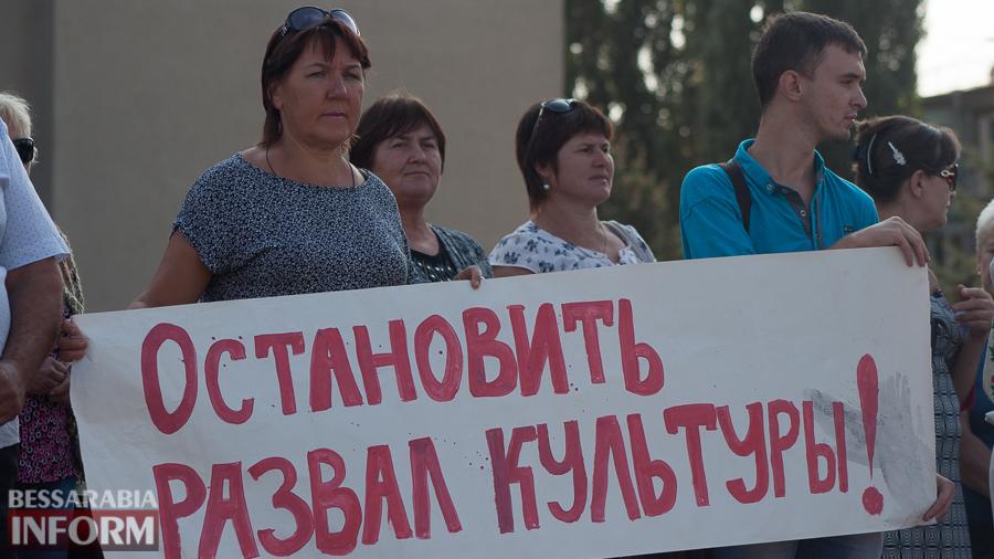 IMG_1612 В Измаиле прошел митинг в кокошниках: районные культработники выступили против действий РГА (ФОТО)