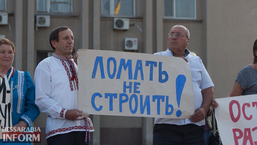 IMG_1613 В Измаиле прошел митинг в кокошниках: районные культработники выступили против действий РГА (ФОТО)