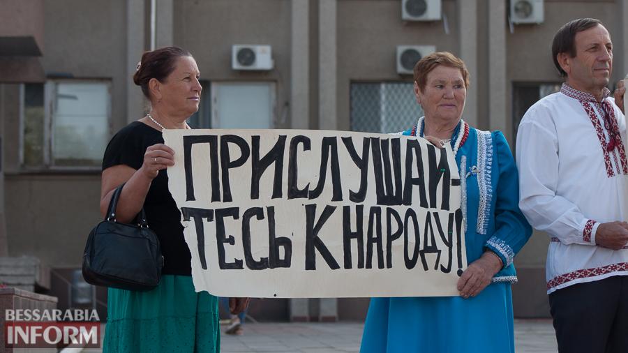 IMG_1614 В Измаиле прошел митинг в кокошниках: районные культработники выступили против действий РГА (ФОТО)