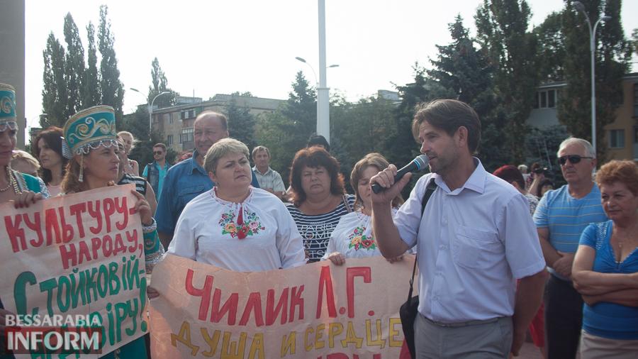 IMG_1696 В Измаиле прошел митинг в кокошниках: районные культработники выступили против действий РГА (ФОТО)