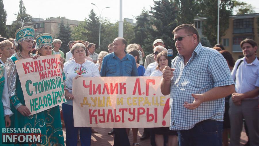 IMG_1726 В Измаиле прошел митинг в кокошниках: районные культработники выступили против действий РГА (ФОТО)
