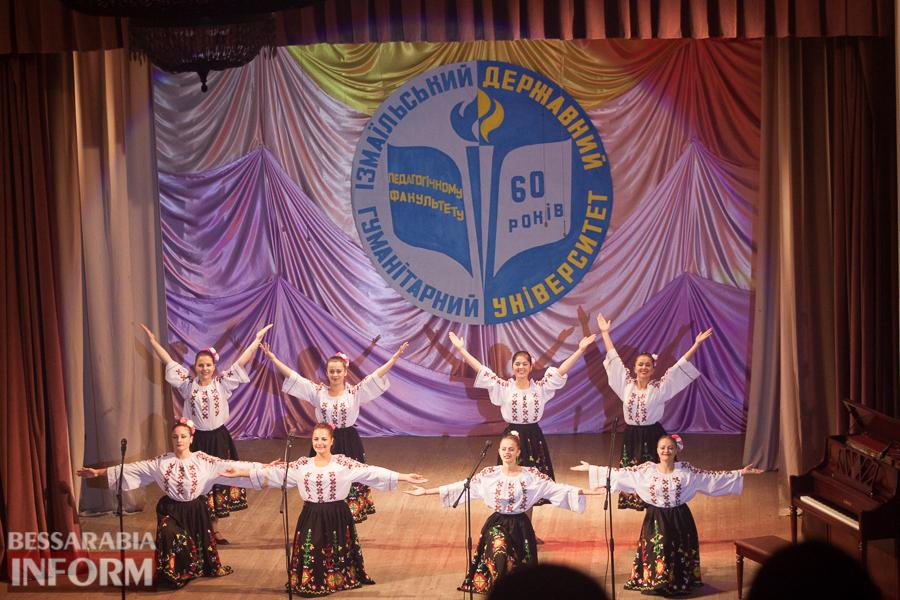 IMG_2012 Измаил: легендарному педфаку ИГГУ - 60! (ФОТО)