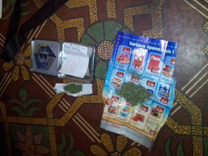 IMG_20160906_072425 При обыске у жительницы Килии обнаружили 22 литра опия и другие наркотические средства (ФОТО)