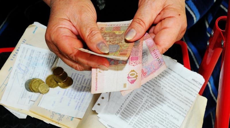 Когда в ссср работающим пенсионерам не платили пенсию работающим пенсионерам
