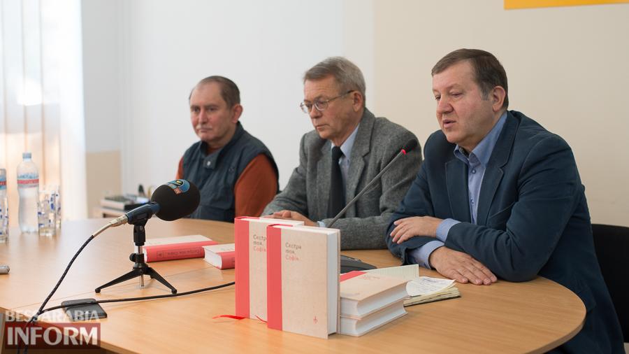 SME_4330 Киевские публицисты презентовали в Измаиле книгу об украинско-болгарской истории (ФОТО)
