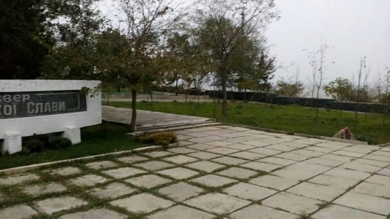 В Аккермане вандалы осквернили закладной камень на месте будущего памятника воинам АТО (ФОТО)