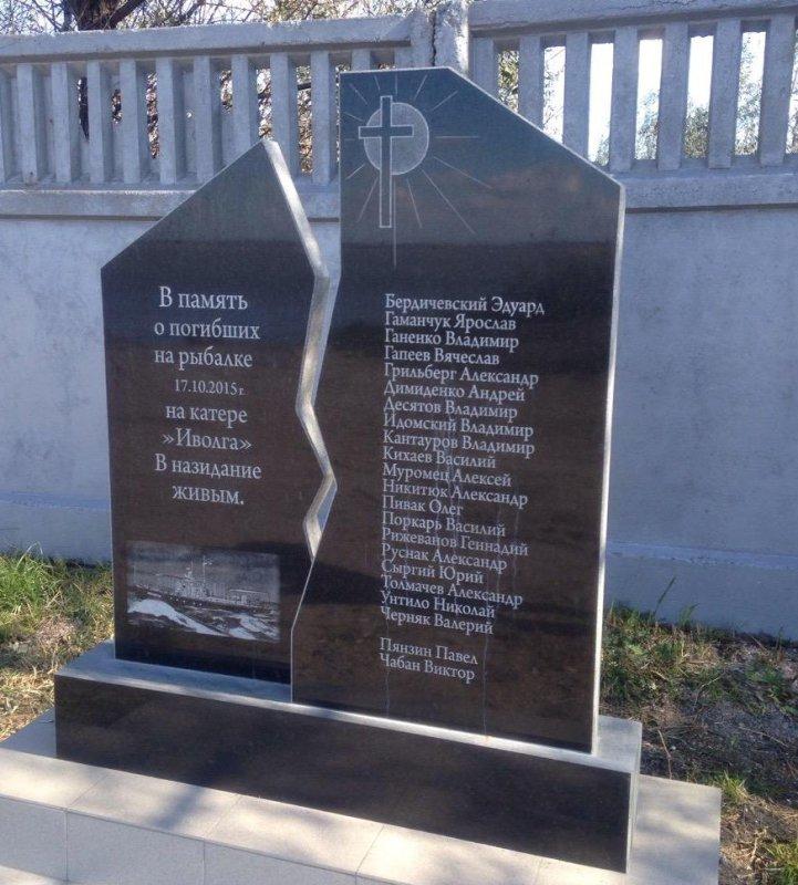 """Сегодня в Затоке вспоминают жертв крушения катера """"Иволга"""""""