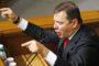 Ляшко не смог снова стать народным депутатом и обвинил в скупке голосов конкурента от «Слуги народа»