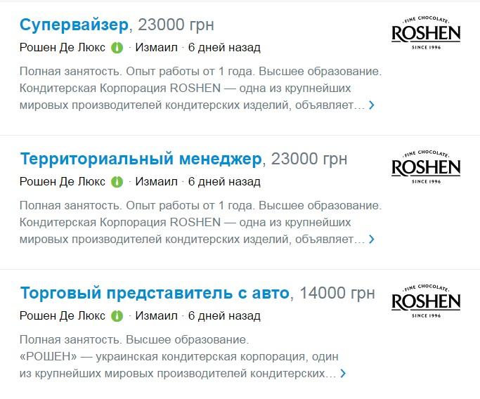 46237647 Порошенко считает, что бизнесмены мало платят сотрудникам