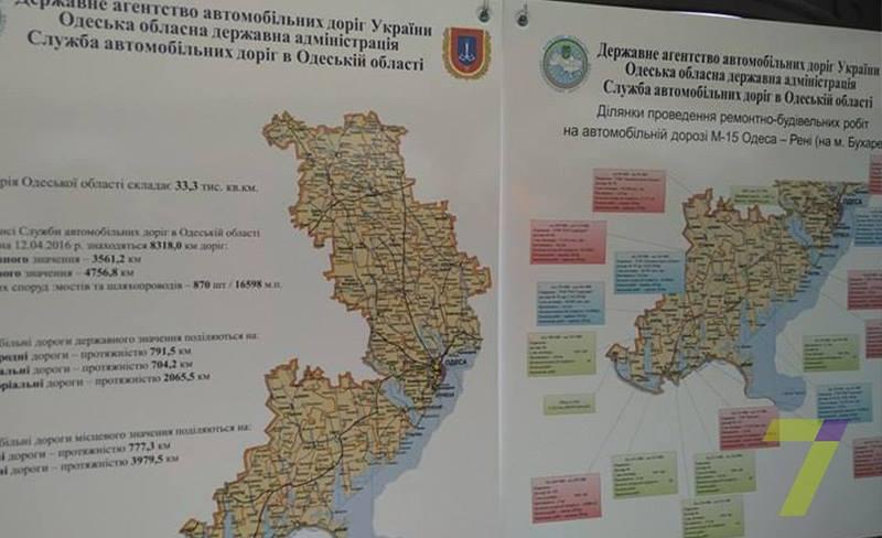 5-4 Порошенко уже ознакамливается с ходом ремонта трассы Одесса-Рени (фото)