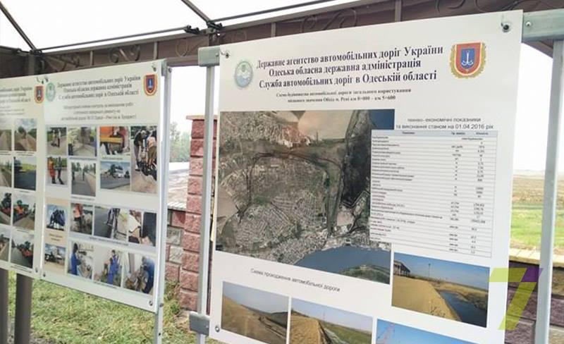 6-3 Порошенко уже ознакамливается с ходом ремонта трассы Одесса-Рени (фото)