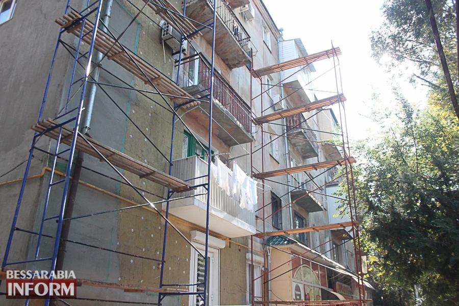 IMG_3401 Ремонт жилого фонда в Измаиле: многоэтажки утепляют минватой и красят в пастельные тона (ФОТО)