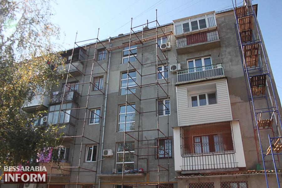 IMG_3404 Ремонт жилого фонда в Измаиле: многоэтажки утепляют минватой и красят в пастельные тона (ФОТО)