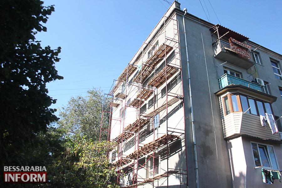 IMG_3407 Ремонт жилого фонда в Измаиле: многоэтажки утепляют минватой и красят в пастельные тона (ФОТО)