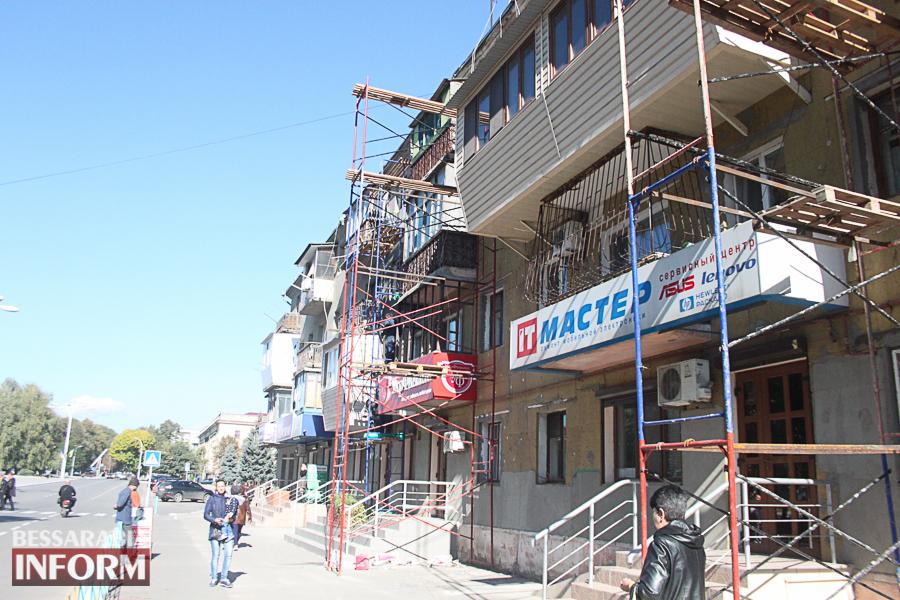 IMG_3456 Ремонт жилого фонда в Измаиле: многоэтажки утепляют минватой и красят в пастельные тона (ФОТО)