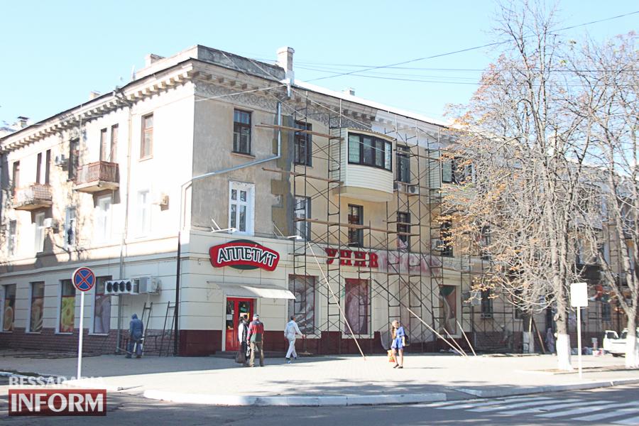 IMG_3460 Ремонт жилого фонда в Измаиле: многоэтажки утепляют минватой и красят в пастельные тона (ФОТО)