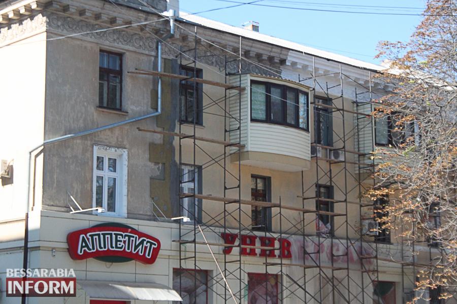 IMG_3461 Ремонт жилого фонда в Измаиле: многоэтажки утепляют минватой и красят в пастельные тона (ФОТО)