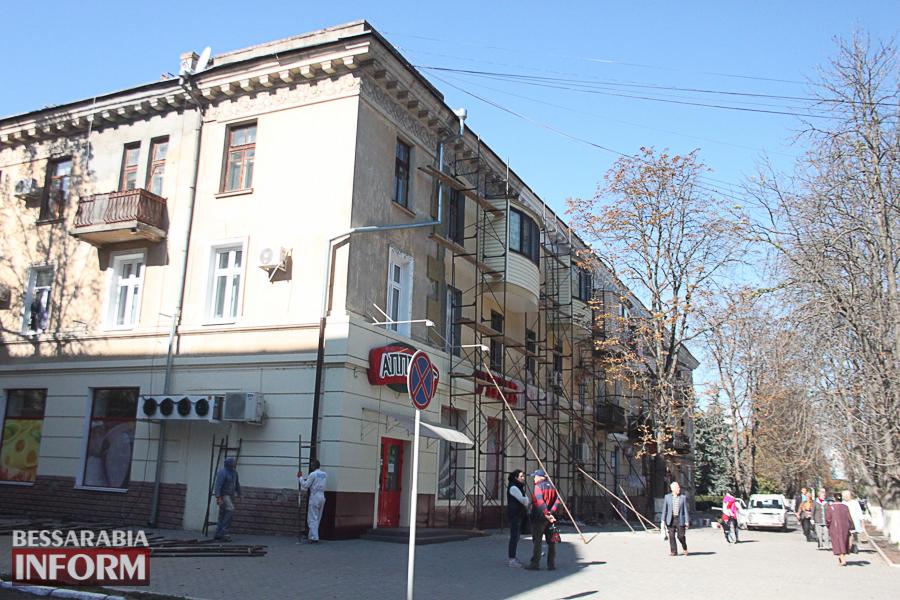 IMG_3465 Ремонт жилого фонда в Измаиле: многоэтажки утепляют минватой и красят в пастельные тона (ФОТО)
