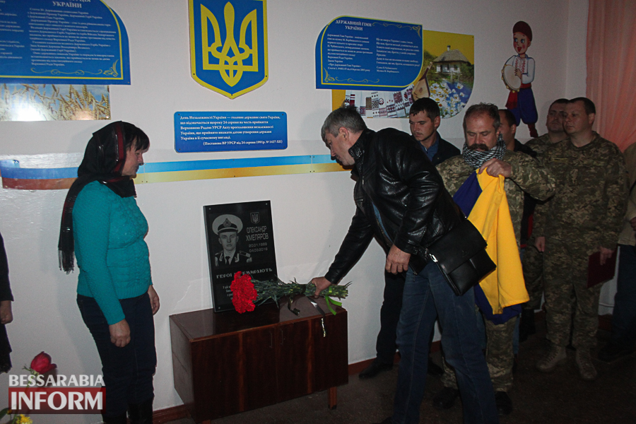 Слезы, свечи и цветы: на Измаильщине торжественно открыли мемориальную доску воину АТО(ФОТО)