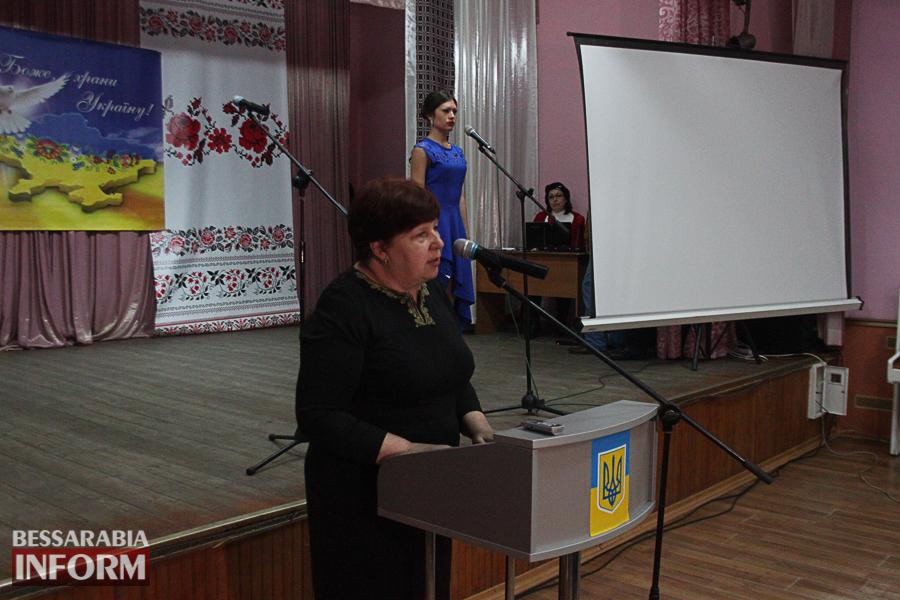 """""""Героям слава!"""": сегодня Измаильщина чествовала защитников Украины (ФОТО)"""