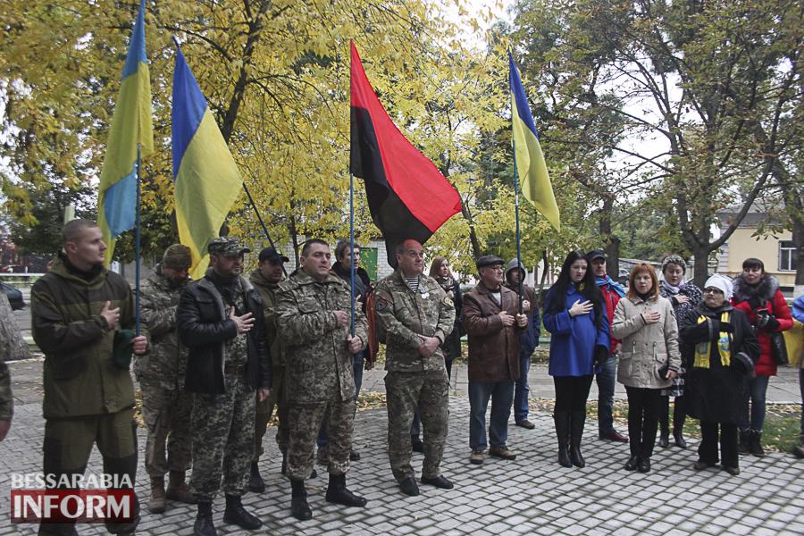 IMG_3873 Праздник защитника в Измаиле: флаги, шествие и возложение цветов (ФОТО)