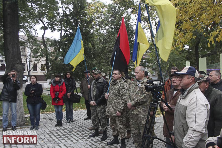 IMG_3917 Праздник защитника в Измаиле: флаги, шествие и возложение цветов (ФОТО)