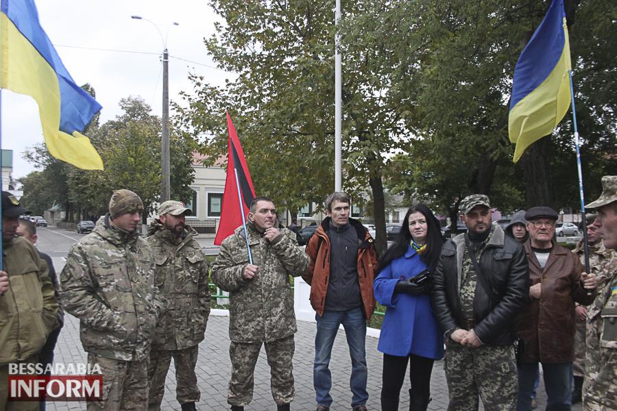 Праздник защитника в Измаиле: флаги, шествие и возложение цветов (ФОТО)