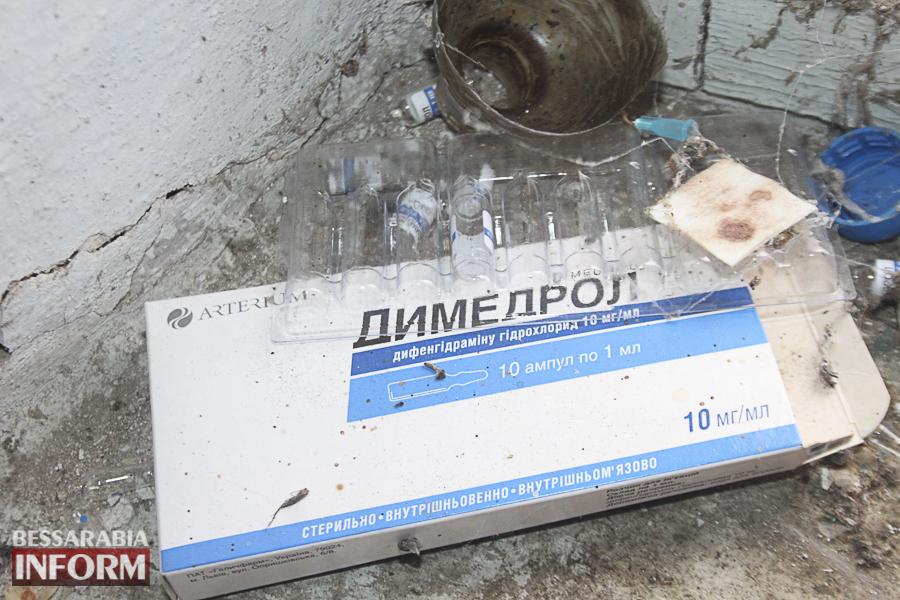 IMG_4084 Измаил: в заброшенном здании возле ДК им. Т.Г. Шевченко устроили наркопритон (ФОТО, ВИДЕО)