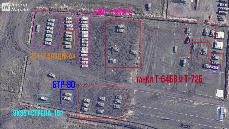 Selection_026 Ситуация на Донбассе: смерть Моторолы и скопление российской военной техники