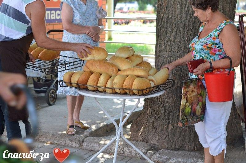 """g_yAUOuWYs В Измаиле бесплатно раздают """"Хлеб любви"""" (фото, видео)"""