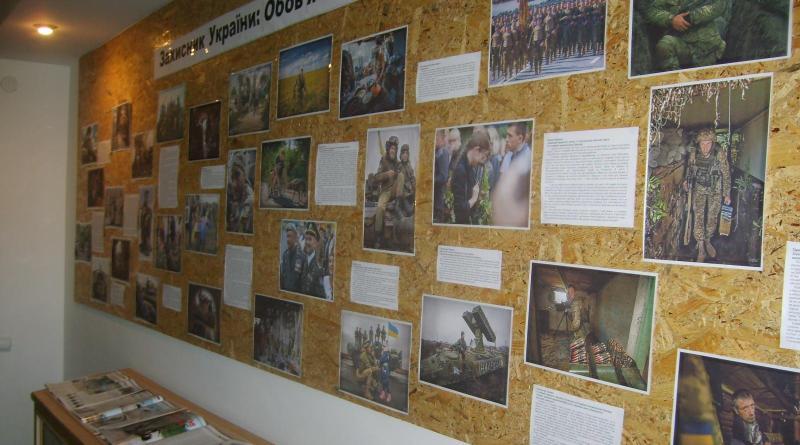 vystavka-ATO-IGGU В ИГГУ состоялась встреча студентов с воинами АТО
