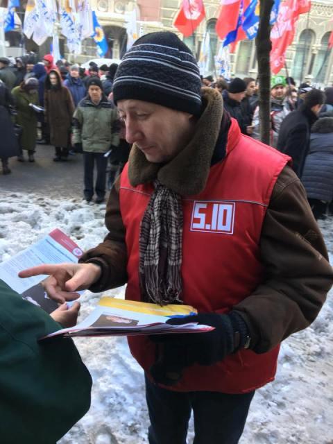 """15036325_1308150745903978_7031295499944097483_n Журналисты: происходящее в Киеве пока не сильно напоминает начало нового """"Майдана"""""""