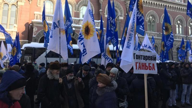 """15055781_1308150672570652_7159213669144237720_n Журналисты: происходящее в Киеве пока не сильно напоминает начало нового """"Майдана"""""""