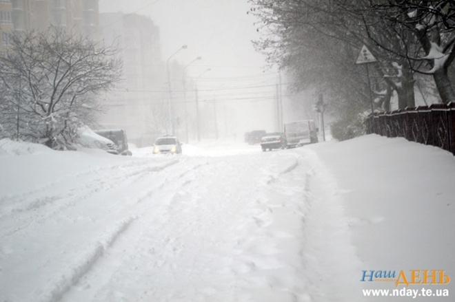 24218482 Захурделило: в Украину пришла зима