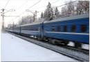 Сроком на месяц: «Укрзализныця» запускает поезд из Одессы в Закарпатье