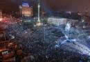 В Украине сегодня отмечают День Достоинства и Свободы