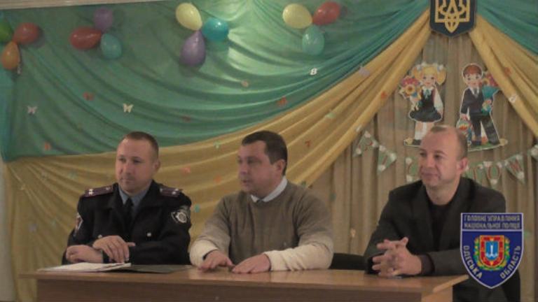 PM233image002 Первый зам начальника Измаильской полиции вернулся в Аккерман и взялся за организацию работы общественников