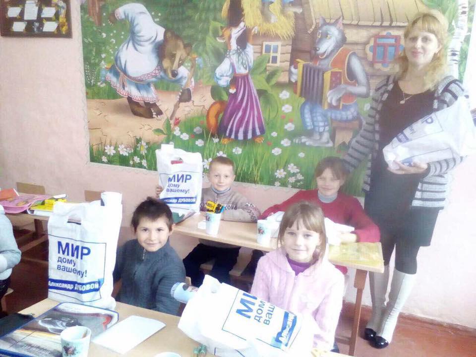 В Килийском районе тысячи детей получат подарки к Новому году и Рождеству