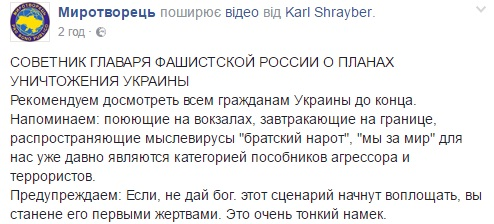 7dc7ec09bfde03dfc4aa9ce8f8063b4e В России предположили превращение Украины в Алеппо (видео)