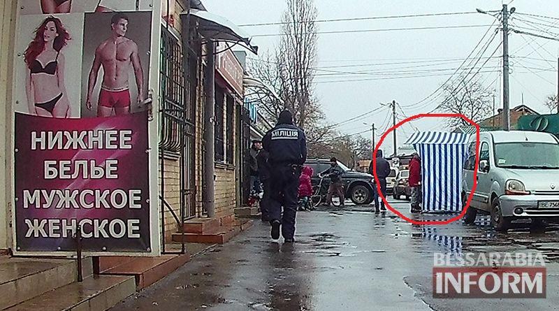 Измаил: полиция слукавила по поводу незаконной реализации елок и пиротехники (фото)