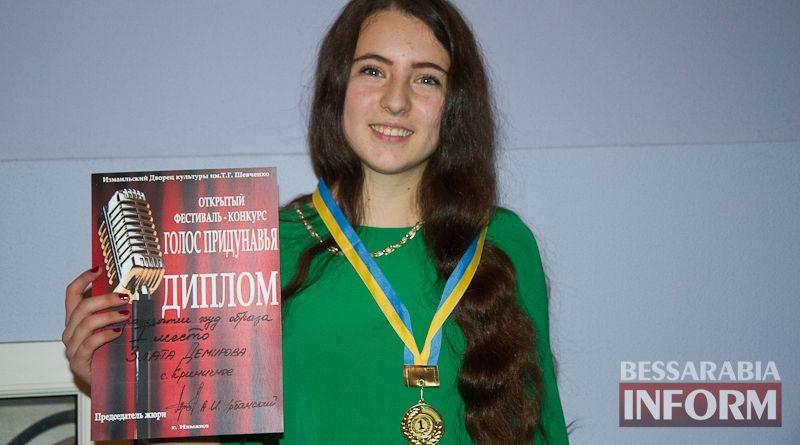 IMG_2486 Измаил: девочка с небесным голосом из Котловины покорила главную сцену Придунавья (фоторепортаж)